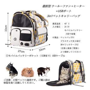ZenCT ペットキャリー バッグ 犬用 猫用 猫リュック 犬リュック ペットバッグ 多機能バッグ ヒーター クールファン付き 2WAY お|shopnoa
