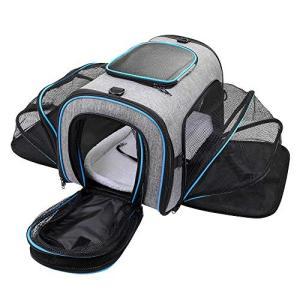 ペットキャリー Lantoo 犬 猫 キャリーバッグ 拡張可能 通気性抜群 折りたたみ 4wayショルダー 中小型犬用ペットバッグ 旅行 通|shopnoa