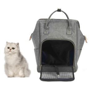 猫きゃりーバッグ ペットキャリー 犬 キャリーバッグ 猫 小型犬 手提げ ドライブ 折りたたみ リュック キャリー 顔出し 軽い ソフト ペ|shopnoa