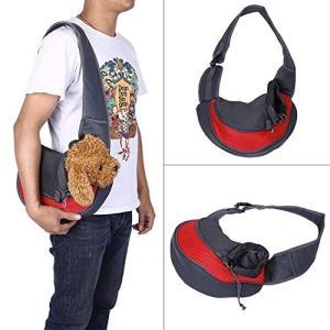 犬 猫 スリング リュック ペットバッグ 抱っこ紐 ひも ペットスリング ドッグ 小型犬 猫 ポケット付 リード 脱走防止 (M(6キロまで shopnoa