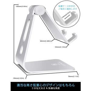Lomicall スマホ スタンド ホルダー 角度調整可能, 携帯電話卓上スタンド : スマートフォ...