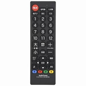 オーム電機 テレビ専用 シンプルTVリモコン 黒 AV-R570N-K|shopnoa
