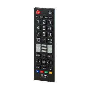 ELPA エルパ テレビリモコン ブラック 国内主要メーカーに対応 押しやすいボタンと見やすいボタン IRC-203T(BK)|shopnoa