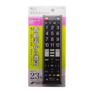 ミヨシ TV用簡単リモコン スタンダードタイプ 23社対応 MRC-02/BK|shopnoa