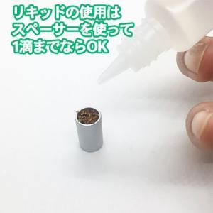 WEECKE ヒーティングチューブ スペーサー C-Vapor3 & 2+ 網付き 10個入...