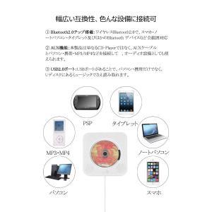 CDプレーヤー 壁掛け CDプレーヤー 小型 cdラジカセ cdプレーヤー コンパクト cdコンポ bluetooth対応 レコードプレーヤ|shopnoa