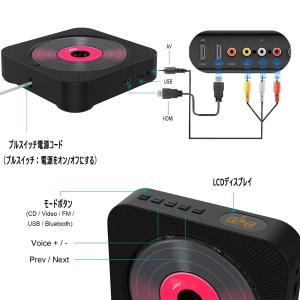 AONCO DVD/CDプレーヤー ポータブル壁掛け式&置きステレオ音楽システム bluetooth対応 兼用 1台多役 SDカード/FM/|shopnoa