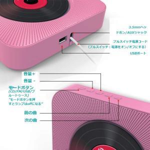 CDプレーヤー 置き&壁掛け式 スピーカー ステレオ音楽システム ブルートゥース/FM/USB対応 MP3プレーヤー 小型 軽量 音楽再生/|shopnoa