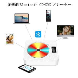 Jimwey DVD/CD プレーヤー Bluetooth搭? デュアルラインインステレオスピーカー LEDディスプレイ 壁掛け&置き兼用1|shopnoa