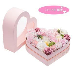 フラワーソープ ソープフラワー バラ型 ハードフラワー形 造花 誕生日 母の日 結婚祝い 枯れない ハート型ボックス 温泉 プレゼント用|shopnoa