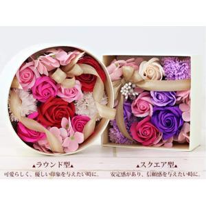 Aliceflower アリスフラワー ソープフラワー 創意方型 丸型ギフトボックス 誕生日 母の日 記念日 先生の日 バレンタインデー 昇|shopnoa