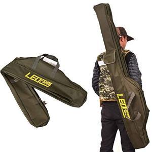 Fbest 釣竿ケース ロッドケース折畳 大容量 竿袋 釣り竿入れ 収納 フィッシングバッグ ポータブル 持ち運び便利 ポータブル 釣りロッ|shopnoa