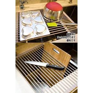 BEATON JAPAN 水切り 折りたたみ シリコン ラック シンク コンパクト 台所 キッチン 食器 食べ物 錆びにくい 省スペース ( shopnoa