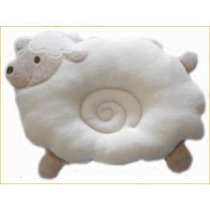 ベビー枕 授乳枕 抱っこ枕 腕枕 ドーナツ枕 ひつじさん オーガニックコットン製 日本製 ベビー雑貨...