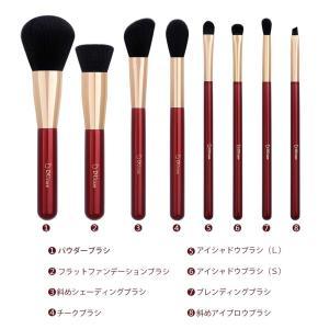 DUcare 化粧ブラシセット 人気 メイクブラシ ドゥケア 化粧筆 8本 セット 高級タクロン 超柔らかい 高級感 メイクブラシセット 化|shopnoa