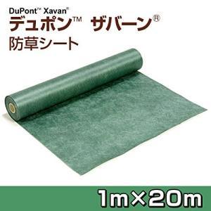 ザバーン防草シート240グリーン (1m×20m)|shopnoa