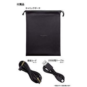 パナソニック 密閉型ヘッドホン ワイヤレス ハイレゾ音源対応 ブラック RP-HD500B-K