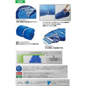 コールマン(Coleman) 寝袋 キッズマミーアジャスタブル C4 使用可能温度4度 マミー型 ネイビー 2000027270|shopnoa