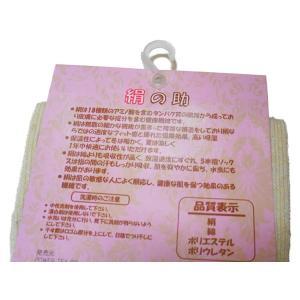 婦人靴下シルク5本指ソックス「絹の助オフホワイト(生成り)22-24cm」10足セット
