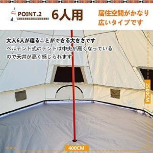 ワンポールテント グランピングテント グリーン フルクローズ 4*4*2.5m 窓付き ペグ付 グランドシート付 コットン生地 重量17.8|shopnoa