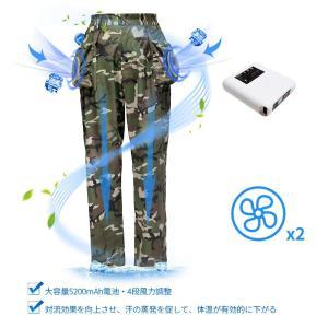 J-Jinpei 空調服専用 空調ズボン 作業服ズボン (ズボン+ファン+リチウム電池) 屋外作業での熱中症対策・暑さ対策に Size M(|shopnoa