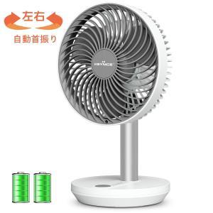 2019年新商品 KEYNICE 卓上扇風機 首振り 充電式 usb扇風機 リズム風 ミニ扇風機 超強風 静音 風量3段階調節 長時間連続使|shopnoa