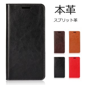 ソニー Sony Xperia XZs ケース SO-03J ケース SOV35 ケース 602SO ケース 手帳型 牛革 本革 携帯カバー shopnoa