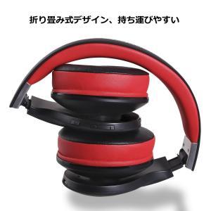 bluetooth ヘッドホン ヘッドフォン AUSDOM 高音質 ハンズフリー ワイヤレス ブルートゥース aptX 低遅延 重低音 高音|shopnoa