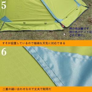 ixaer ドームテント 春夏秋冬兼用 防水テント 一人用 二人用 二重テント 雪スカート付き 2.1m*2.7m*1.15m 設営簡単 一|shopnoa