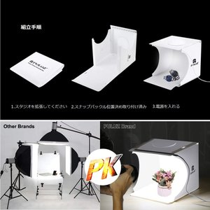 PULUZ 撮影ボックス20cm 折畳みポータブル LED 1本 550LMライト写真スタジオボックスキット6色背景(黒、白、オレンジ、赤、|shopnoa