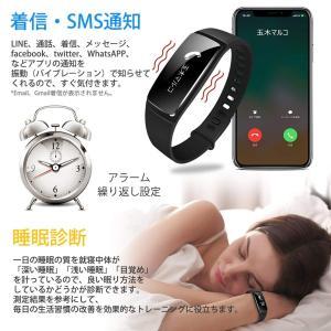 スマートブレスレット 血圧測定 心拍計 歩数計 活動量計 防水 スマートウォッチ Bluetooth 着信電話 SMS通知 LINE対応 消|shopnoa