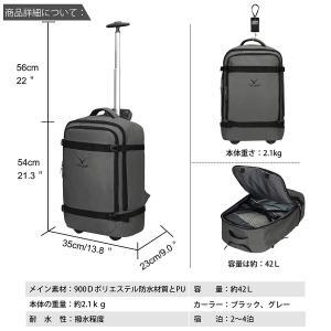 Hynes Eagle(ハインズ イーグル)キャリーバッグ 機内持込可 トロリーバッグ トラベルバッグ 大容量 旅行バッグ 3way 手提げ|shopnoa