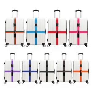 ペパーミント スーツケースベルト 十字型 ロック搭載ベルト 虹 虹色 にじいろ レインボーカラー 旅行用品 サイズ調整可 スーツケース固定|shopnoa