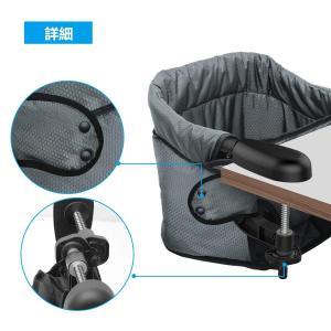 テーブルチェア ベビーチェア 食事 Toogel 赤ちゃんハイチェア 折り畳みチェア 携帯 ベビー椅子 ベビーシート 直立と滑りを防止 厚い|shopnoa