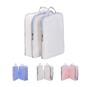 圧縮できるトラベルポーチ 超軽量 大容量 Lサイズ 2点セット 旅行 出張 スーツケース整理 衣類収納 ファスナー圧縮 スペース節約 パッキ|shopnoa