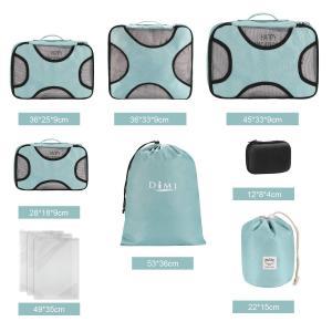 DIMJ トラベルポーチ アレンジケース 8点セット パッキング 軽量 防水 大容量 旅行 出張 整理用 圧縮袋付け 衣類収納 靴バッグ 洗|shopnoa