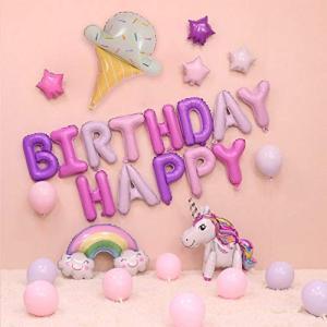 誕生日 飾り付け バルーン 女の子 バースデー 可愛い 飾りセット 風船 華やか かざりつけ 星 ポンプ付き 1歳 彼女 お祝い shopnoa