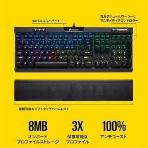 Corsair K70 RGB MK.2 MX Brown Keyboard -日本語キーボード ゲ...