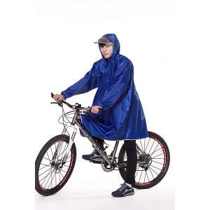 レインコート 自転車 バイク ロング ポンチョ 男女兼用 通勤通学 フリーサイズ 軽量 完全防水 収納袋付き (ブルー)|shopnoa