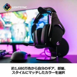 Logicool G ゲーミングヘッドセット G633s ブラック Dolby 7.1ch ノイズキ...