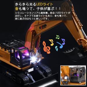ショベルカー ラジコン 掘削機 ブルドーザー 2.4GHz無線 11CHパワーショベル 合金強化版 360/680度旋回 音楽 LEDライト shopnoa