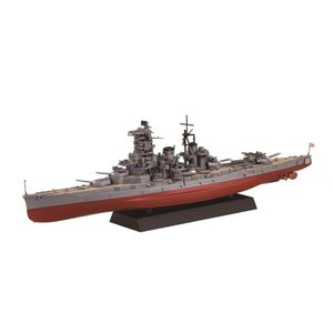 フジミ模型 1/700 艦NEXTシリーズ No.15 日本海軍戦艦 榛名 昭和19年/捷一号作戦 色分け済み プラモデル 艦NX15|shopnoa