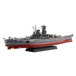 フジミ模型 1/700 艦NEXTシリーズ No.1 日本海軍戦艦 大和 (新展示台座仕様) 色分け済み プラモデル 艦NX1|shopnoa