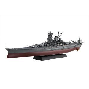 フジミ模型 1/700 艦NEXTシリーズ No.2 日本海軍戦艦 武蔵 色分け済み プラモデル 艦NX2|shopnoa
