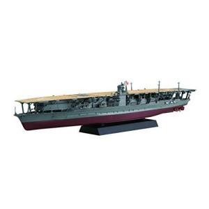 フジミ模型 1/700 艦NEXTシリーズ No.4 日本海軍航空母艦 赤城 色分け済み プラモデル 艦NX4|shopnoa
