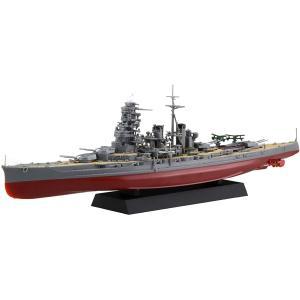 フジミ模型 1/700 艦NEXTシリーズ No.6 日本海軍戦艦 比叡 色分け済み プラモデル 艦NX6|shopnoa