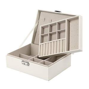 Seavish ジュエリーボックス 大容量 2段 コンパクト ジュエリー収納 宝石箱 レザー ジュエリーケース アクセサリーボックス 小物入|shopnoa