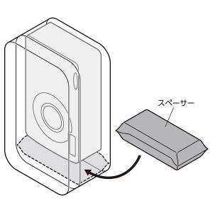 HAKUBA デジタルカメラケース ピクスギア ツインパック+(プラス) M ブラック SPG-TPP-CPMBK|shopnoa