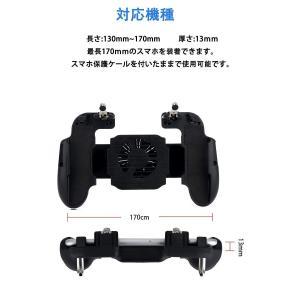 荒野行動 PUBG Mobile コントローラー Anskp 射撃ボタン 冷却ファン 放熱ゲームパッド スマホ用ハンドル スタンド機能付き shopnoa