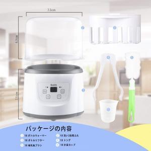 多機能ボトルウォーマー 哺乳瓶ウォーマー 温乳器 ミルクヒーター 調乳ポット|shopnoa